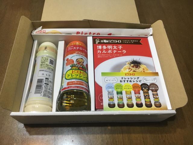 2017年 株式会社はせがわ 株主優待.jpg